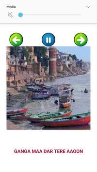 Ganga Maa Aarti & Songs /  Ganga Aarti screenshot 14