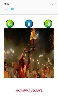 Ganga Maa Aarti & Songs /  Ganga Aarti screenshot 13