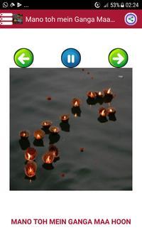 Ganga Maa Aarti & Songs /  Ganga Aarti screenshot 1