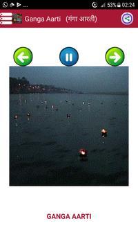 Ganga Maa Aarti & Songs /  Ganga Aarti screenshot 2