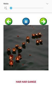 Ganga Maa Aarti & Songs /  Ganga Aarti screenshot 6