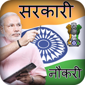 Government Job Search - Sarkari Naukri Updates icon