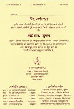 Creative Wedding Card - Gopal screenshot 2