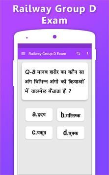 Railway Group D Exam screenshot 2
