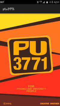 ptu3771 apk screenshot