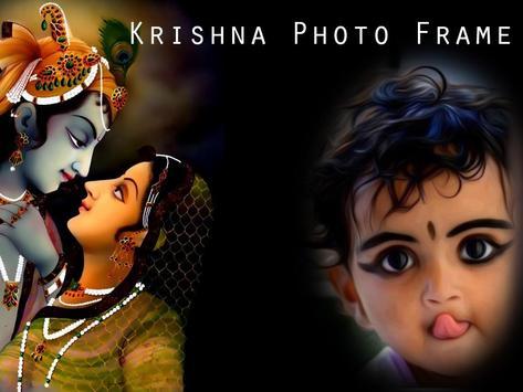 Krishna Photo Frames screenshot 1