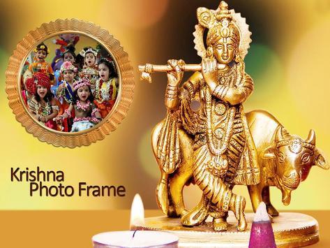 Krishna Photo Frames screenshot 3
