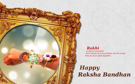 Rakshabandhan Photo Frames 2017 apk screenshot