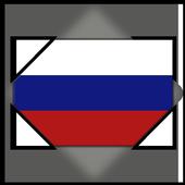Российское оружие FREE icon