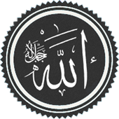 99 Names of Allah icon