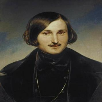 Шинель Гоголь poster