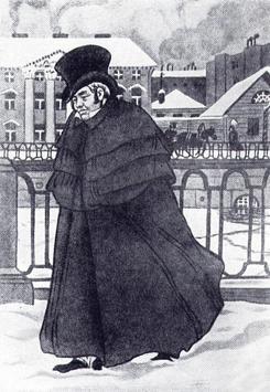 Шинель Гоголь apk screenshot