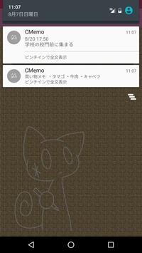 CMemo screenshot 3