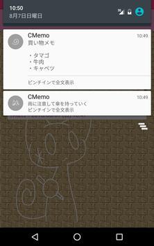 CMemo screenshot 11