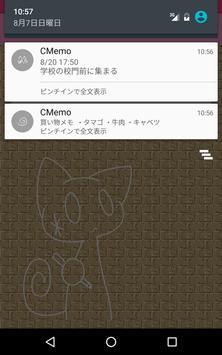 CMemo screenshot 7