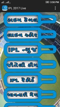 IPL 2017 Live poster