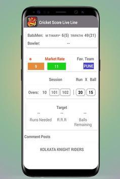 Cricket Live Score screenshot 2