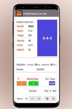 Cricket Live Score screenshot 3