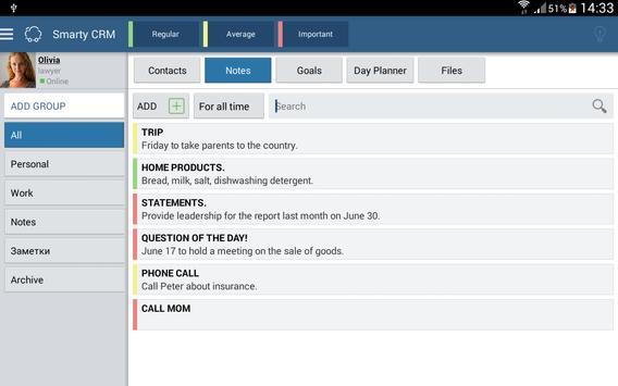 Smarty CRM: organizer, chat apk screenshot
