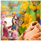Rakhi Photo Frame 2017 -  Happy Rakshabandhan icon