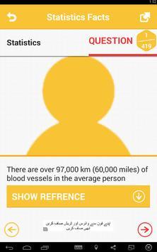 Statistics Facts apk screenshot
