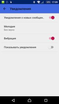 LyriX. Messages apk screenshot
