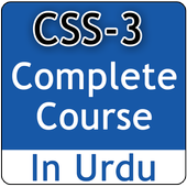 CSS-3 Video Tutorial in Urdu icon