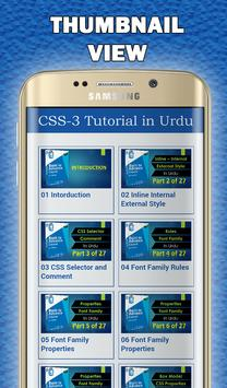 CSS-3 Video Tutorial in Urdu screenshot 2