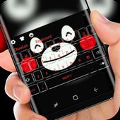 Cute Black bear keyboard icon