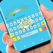 Cute Egg yolk Keyboard icon