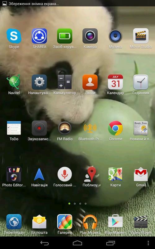cute panda live wallpaper 3d apk baixar gr225tis