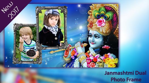 Janmashtami Dual Photo Frames screenshot 4
