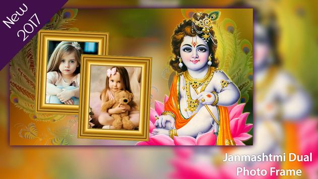 Janmashtami Dual Photo Frames screenshot 1