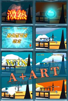 Hunter Blaze(ハンターブレイズ) screenshot 4