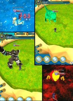 Hunter Blaze(ハンターブレイズ) screenshot 5