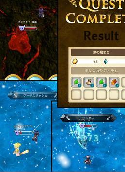 Hunter Blaze(ハンターブレイズ) screenshot 6