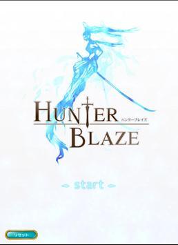 Hunter Blaze(ハンターブレイズ) poster
