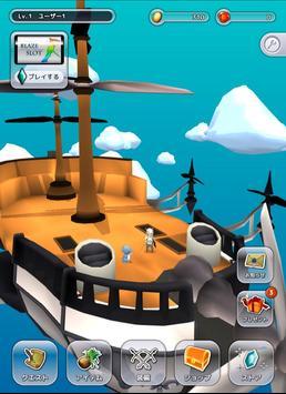 Hunter Blaze(ハンターブレイズ) screenshot 1
