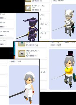 Hunter Blaze(ハンターブレイズ) screenshot 2