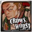 CROWS×WORST ダウンロードアプリ APK