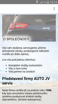 Auto JV screenshot 1