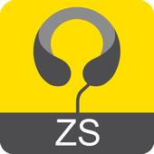 Žďár nad Sázavou - audio tour icon