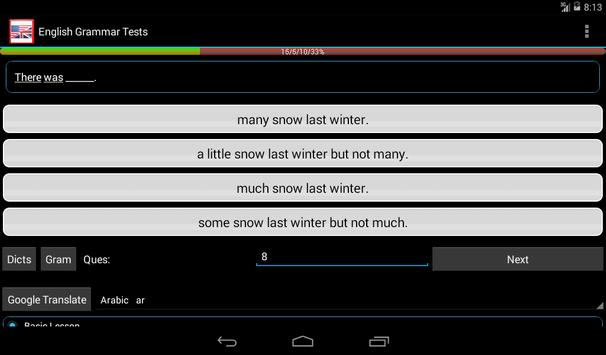 English Grammar Tests for Android - APK Download