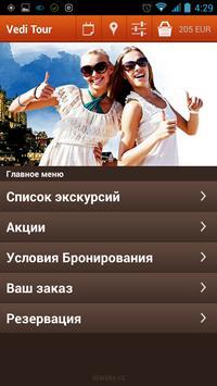 Vedi Tour - экскурсии по Праге poster