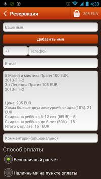 Vedi Tour - экскурсии по Праге screenshot 2