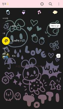 토띠_낙서 카톡테마 screenshot 1