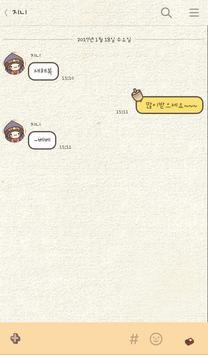 베베_새해복 많이 받으세요 카카오톡 테마 screenshot 2