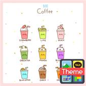 커피ICE 카톡 테마 icon