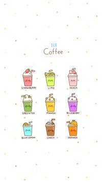 커피ICE 카톡 테마 poster