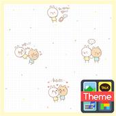 갤럭시s8 꽁냥커플(흥) 카카오톡 테마 icon